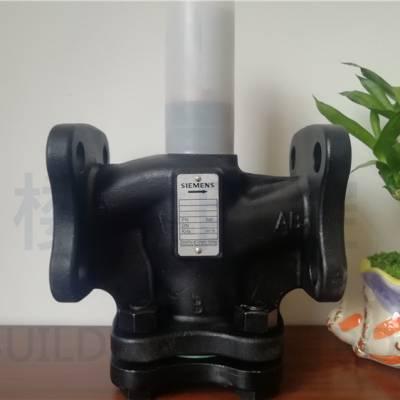 正品西门子VVF42.65-50C 电动法兰二通 比例调节阀温控阀水阀DN65