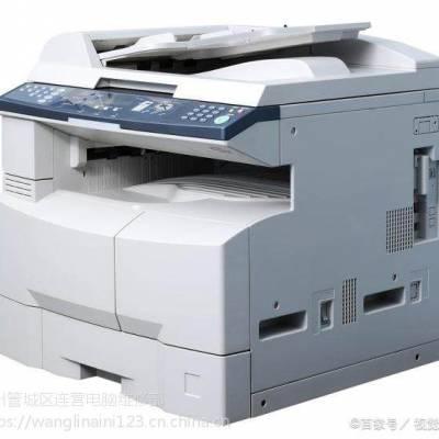 河南省郑州市打印机上门维修打印机多少钱呢