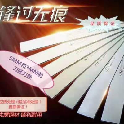 上海航丰440c/9cr18mo不锈钢大厂直发按需定制