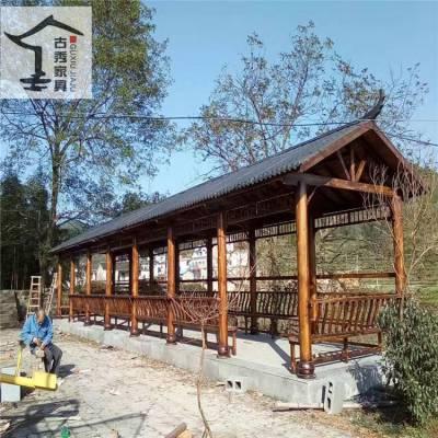 河道建设仿古木长廊 景观绿化木制走廊 新农村改造实木连廊