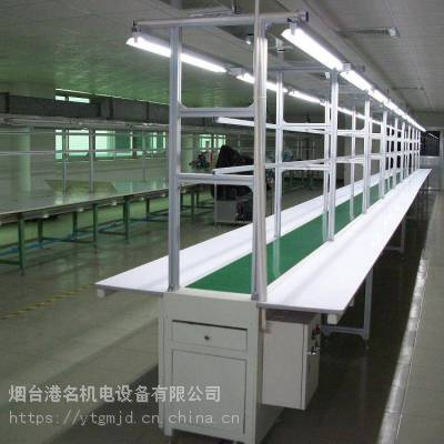 烟台市福山区物流分捡线/转弯机流水线小型皮带输送机厂家定制