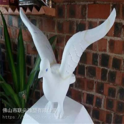 珠海 白鸽造型玻璃钢雕塑-联尖定制厂家