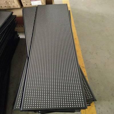 300X1200铝扣板吊顶 黑色穿孔铝扣板