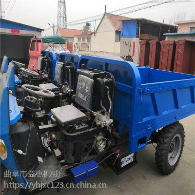 全新液压金尔惠、圣贝牌柴油三轮车 自卸式农用车