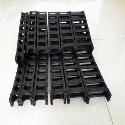 广纳77电子设备专用塑料拖链小型电缆护线伸缩槽