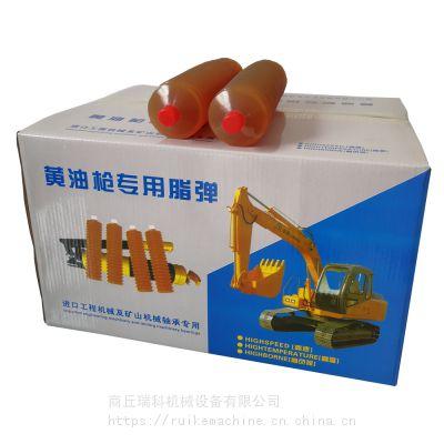 厂家供应 毛毛虫锂基脂 弹簧管润滑脂 高速轴承黄油枪专用脂弹