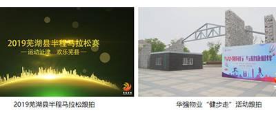 飞色传媒文化(图)-企业宣传片制作公司-马鞍山企业宣传片