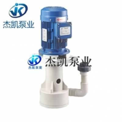 塑料自吸泵售后-塑料自吸泵-天津杰凯泵业公司(查看)