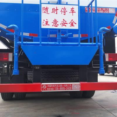 东风专底TGJ192 15吨热水保温车品牌每日报价