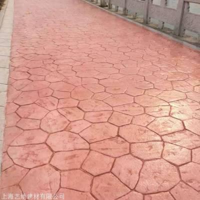 宣城彩色水泥压模地坪价格咨询找艺地,压花地坪施工,指导找艺地