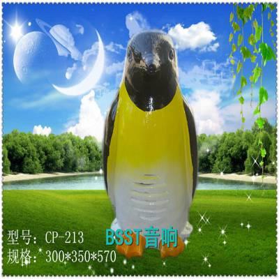 北京专业草坪音箱提供商、草坪音箱CP-210A