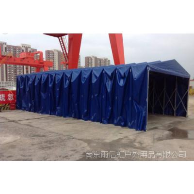 南京工地工棚帐篷,户外活动篷房 移动帐篷 工程帐篷 活动露天雨棚