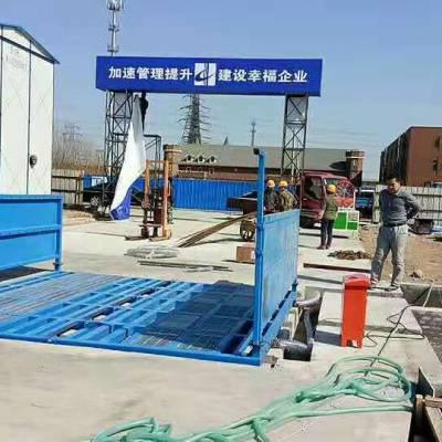 高新区[自动洗车机厂]工程洗轮机驻马店.