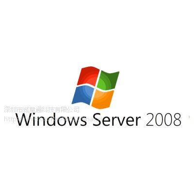 微软正版授权许可 Windows服务器系统正版