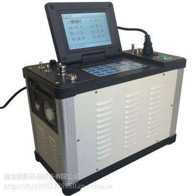 凯跃KGH-60W型自动烟尘烟气测试仪