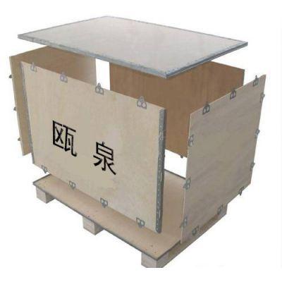 镀锌钢带箱周转箱温州瓯北木箱定制出口包装
