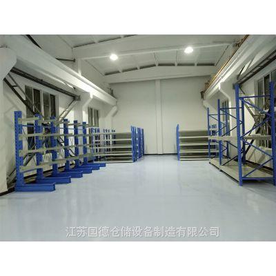 南京悬臂货架定做 悬臂货架方案设计 出3D效果图——国德货架