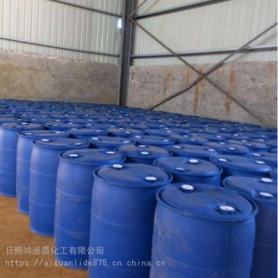 内蒙古硫酸 内蒙古硫酸价格 内蒙古硫酸厂家 国标硫酸
