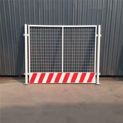 基坑护栏网图片 基坑边设置防护栏 半封闭人行道隔离栏