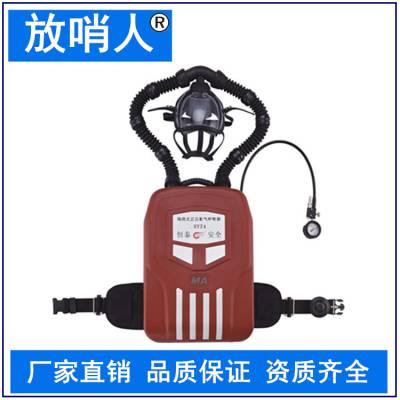 放哨人FSR0108正压式 氧气呼吸器 HYZ4氧气呼吸器 呼吸器