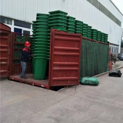 酉阳县四分类垃圾桶厂家可回收垃圾桶