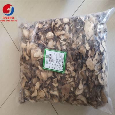 粉萆薢价格多少钱一公斤