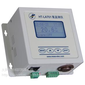 HT-LA701氧监测仪