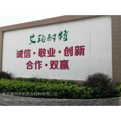 广东省中山市艾珀耐特自产自销玻璃钢透明采光瓦 屋面墙体瓦 波浪FRP阻燃采光瓦 批发