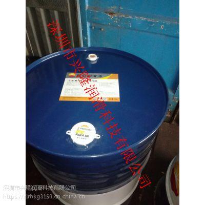 厂家直销 昆仑L-HM46抗磨液压油高压 170kg