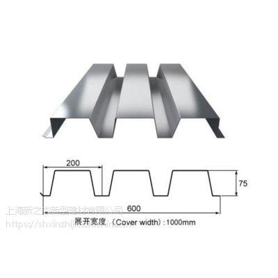 供应开口楼承板YX50-185-740型 建筑钢承板_上海新之杰压型钢板厂
