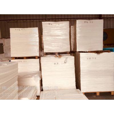 玻璃衬纸 不锈钢衬纸 白牛皮纸 PS版衬纸 无硫纸