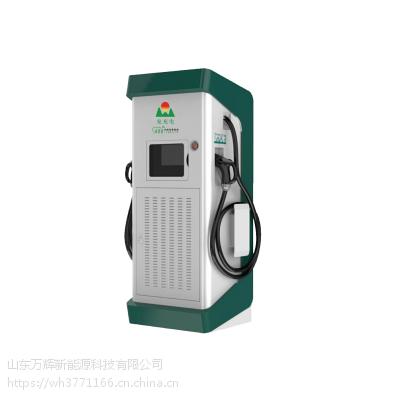 浙江 汽车充电桩 生产厂家