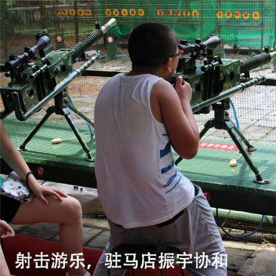 振宇协和(图)-黑龙江游乐场专用气炮枪-气炮枪