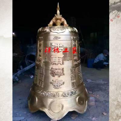 寺庙大型喇叭口铜钟/道场钟鼓楼大钟/广西贵港景区铜钟供应商