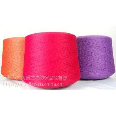 高价收购厂家处理库存毛料,各种纺织品毛料回收价格