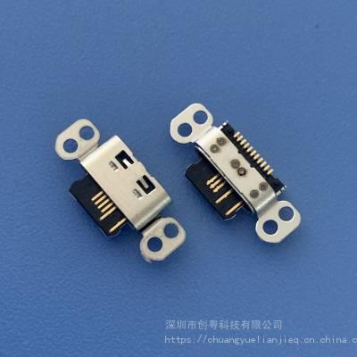 MEIZU Pro专用快充尾插 TYPE C16P两脚沉板母座 带双耳 USB 3.1 16P插座