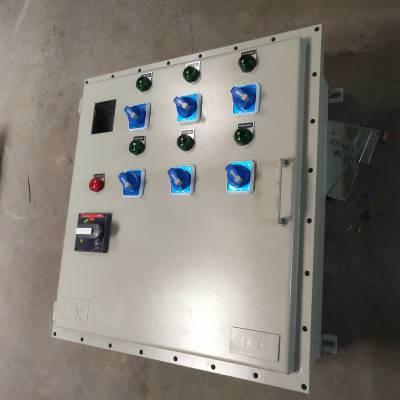 防爆配电箱不锈钢防爆箱电控箱防爆动力照明箱接线箱控制箱开关箱