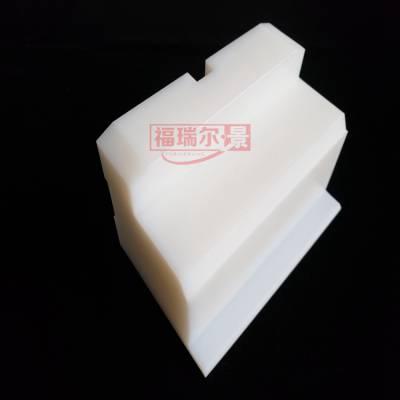 定做聚氨酯彩钢板设备超高分子量聚乙烯右侧封块 PU封边岩棉板设备高分子聚乙烯侧边挡块生产厂家