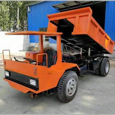 矿用运输车-畅通达机械厂-进囗井下矿用运输车