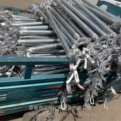 枣庄煤矿单体支柱硬连接器规格,液压支柱防倒装置加工厂