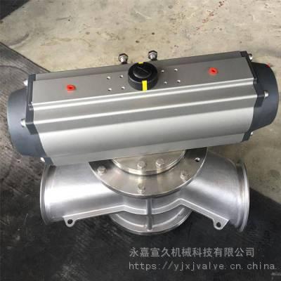 西藏三通换向阀粉体专用阀厂家直销