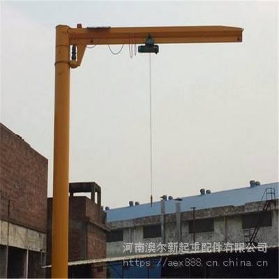 澳尔新悬臂吊_360°旋转起重机定柱式悬臂吊_1t独臂吊厂家定制批发
