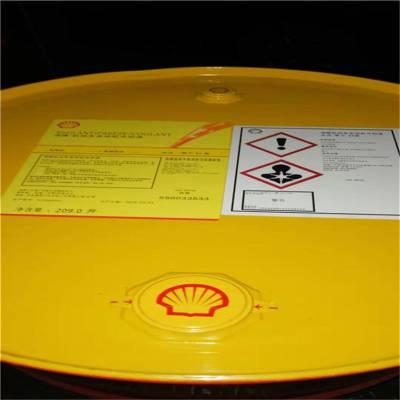 供应壳牌可耐压S2G 68号齿轮油 Shell omala S2G 68重负荷齿轮油