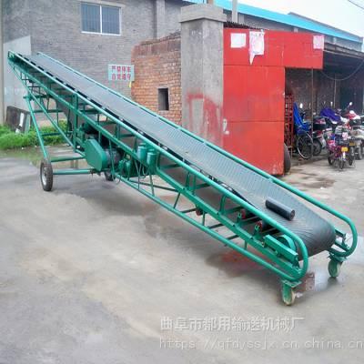 肥料装车皮带输送机 永州市砖厂输送机 加工定做粮食传送带qk