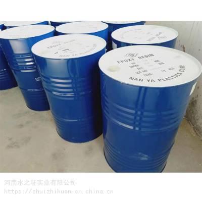 全国销售昆山南亚环氧树脂、台湾南亚环氧树脂、厂家直销现货供应