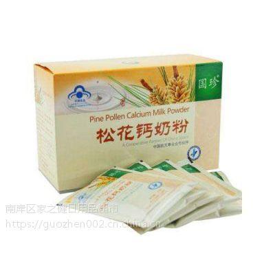 缺钙吃什么比较快之供应山东国珍牌航天松花钙奶粉