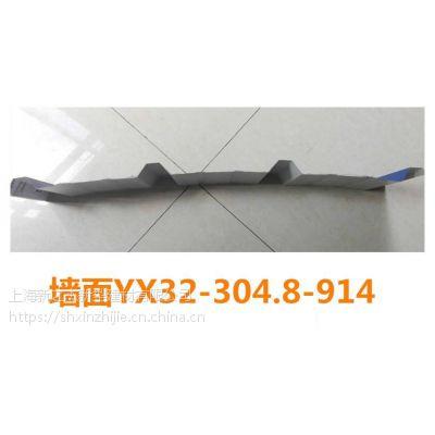 出口文莱客户采购YX32-304.8-914型彩钢墙面板的一则小故事