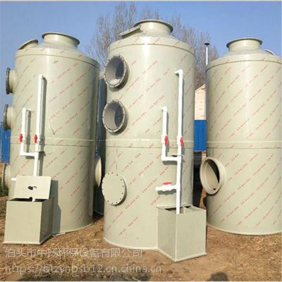 pp喷淋塔酸碱废气处理环保设备厂家直销