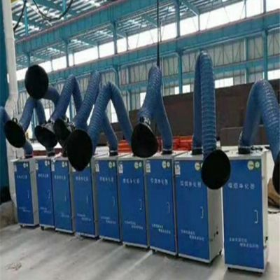 移动式焊烟净化器工业用 自带自动清灰系统