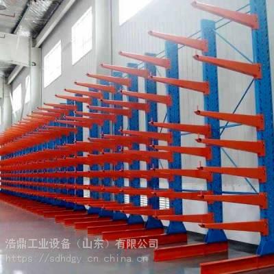 悬臂货架 布匹存放架 纱架 重型货架 浩鼎专业定制全国销售 免费设计